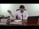 Ответ доктору Абу Шуайбу аль-майдани в вопросе тагута 1 часть ق🌸