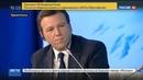 Новости на Россия 24 • Путин поблагодарил американского телеведущего за разделение Крыма и Украины