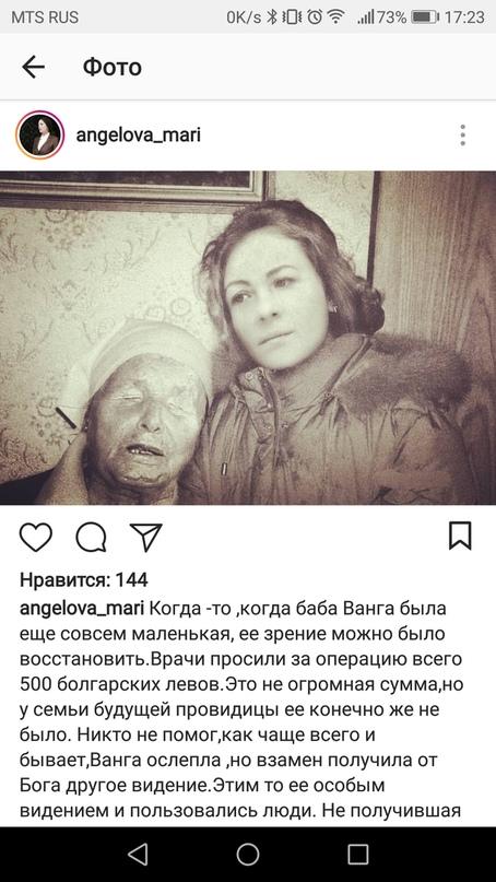 Galili Muratova   Ростов-на-Дону