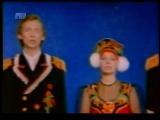 Балаган Лимитед - Че те надо (1997)