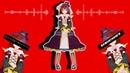 【 UTAU cover 】 リバーシブル・キャンペーン 【 Namine Ritsu new VB 】
