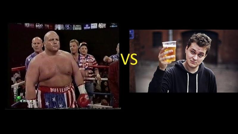 Fight Night Champion Баттербин - Юрий Хованский (Butterbean - Yury Khovansky)