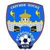 ФК Сергиев Посад