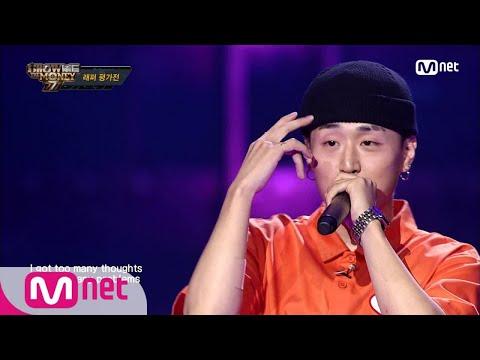 [ENG sub] Show Me The Money777 [1회] 프로듀서들의 치열한 러브콜 싱잉 랩의 대표주자 pH-1 @래퍼평가전