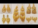 Lastest turkish gold earrings designs 2019