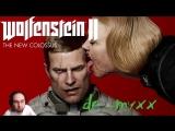 Wolfenstein II: The New Colossus - Я не ожидал #4