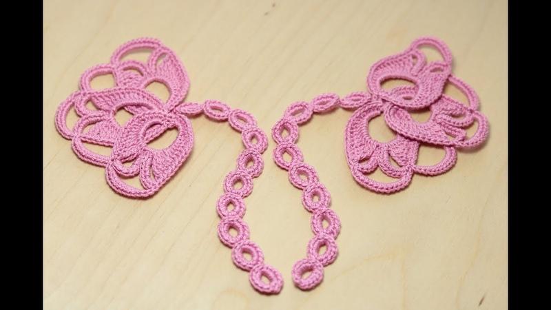 Вязание крючком БУТОН ЦВЕТКА - мотив для ирландского кружева crochet irish lace