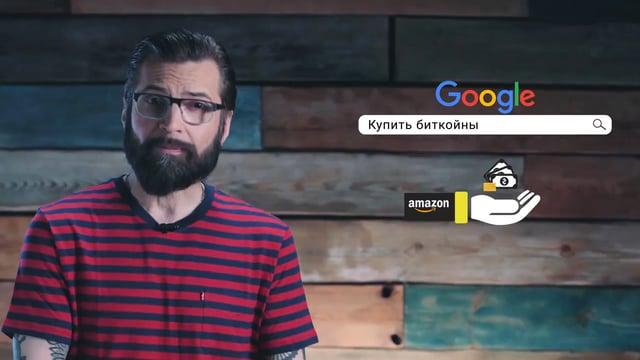 Фигуры продолжения тренда Почему будут расти акции Google Binomo News 30