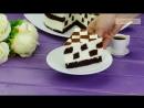 """Идеальное сочетание нежного бисквита и творожного крема – торт """"Шахматная доска"""""""
