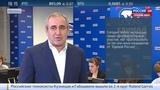 Новости на Россия 24 Сергей Неверов на предварительных выборах