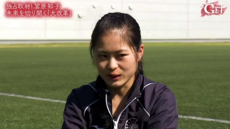 宮原知子 Satoko Miyahara の挑戦を独占取材!羽生結弦のジャンプを指導するジスランコーチとの ジャンプ改革