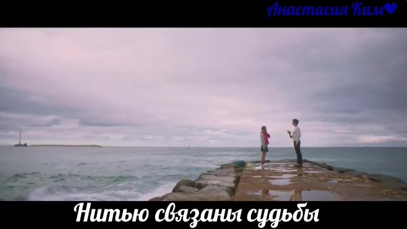 Караоке песни Stay With Me (CHANYEOL , PUNCH) из дорамы Гоблин(Токкэби)
