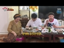 All The Butlers 180624 Episode 25