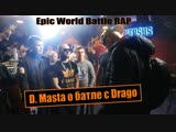D. Masta про батл с Drago