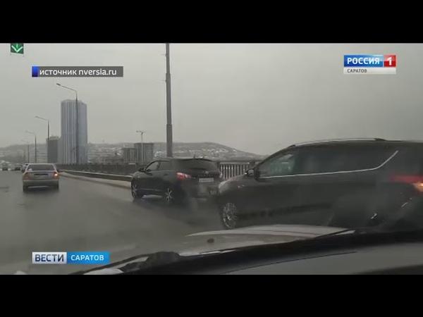 Массовая авария на мосту Саратов-Энгельс привела к огромным пробкам