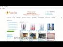 Создаем интернет-магазин для рукодельницы - часть 1