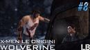 X-Men Origins: Wolverine - снайпер 8