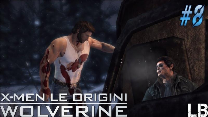 X Men Origins Wolverine снайпер 8