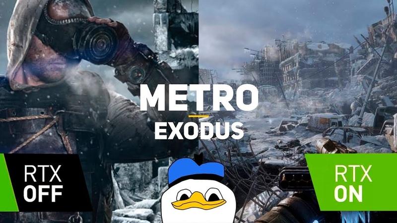 DXR на GTX 1060 6Gb в Metro Exodus - Всё плохо...