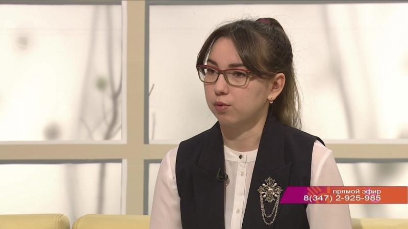 В гостях - Аделина Ягафарова