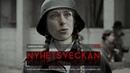 Nyhetsveckan 28 Annikas krig Bali värre än IS Ungern vs svensk bimbominister fejkade hatbrott