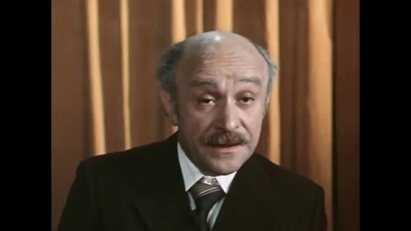 Фефекты фикции (к/ф По семейным обстоятельствам (СССР, 1978))
