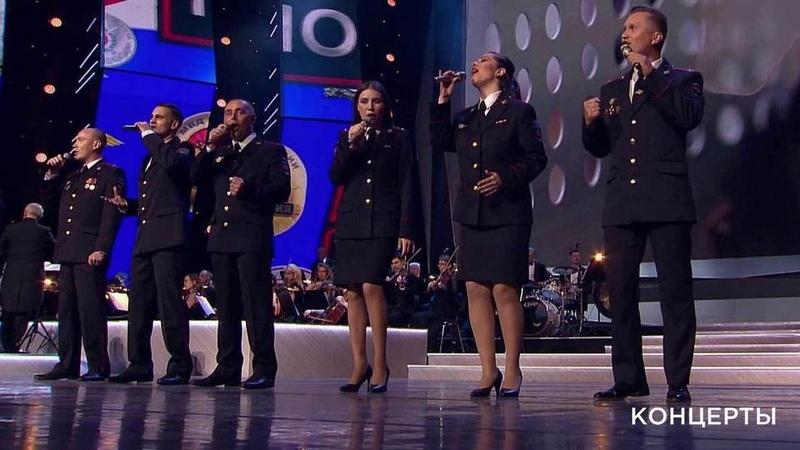 Участники фестивалей «Щит иЛира»— «Дороги, которые мывыбираем». Большой праздничный концерт, посвященный 300-летию российской полиции. ?6?