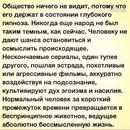 Татьяна Стрежбецкая фото #2