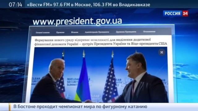Новости на Россия 24 • Украина новое правительство в обмен на кредит МВФ