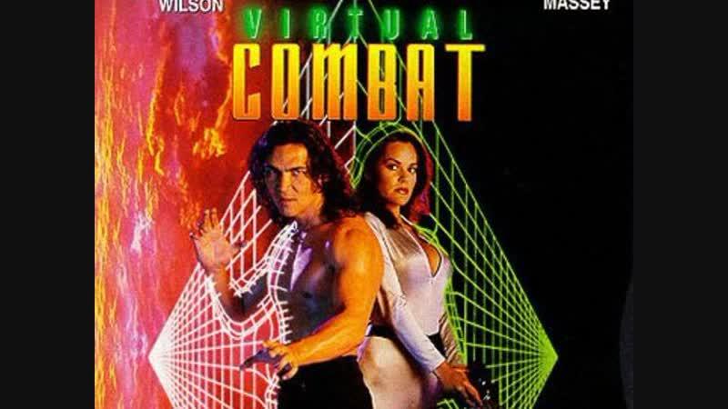 ➡ Беглецы компьютерных сетей 1995 DVD