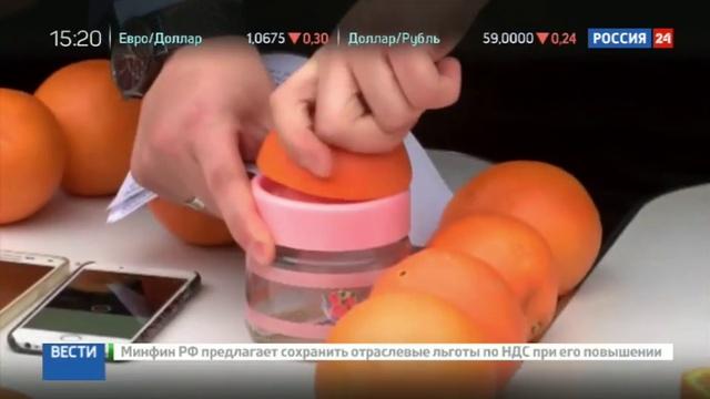Новости на Россия 24 • Турки попивают апельсиновый сок, грозя Нидерландам