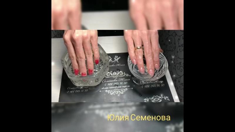 Термо-гель😍 Конструирование своих ноготков❤ Меняет цвет🌈 НАРАЩИВАНИЕ НОГТЕЙ💎 🤗🤗🤗🤗🤗🤗🤗🤗🤗🤗🤗 Укрепление своих ноготков био гелем,нат