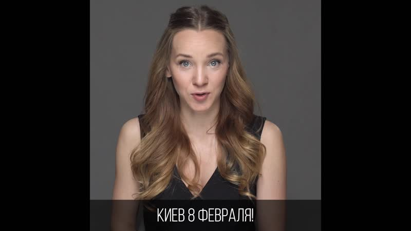 Киев! 8 февраля мастер-класс и презентация книги Менеджмент и продвижение киноаткера