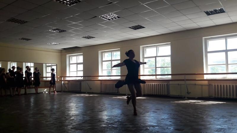 Народно сценический танец Гос экзамен