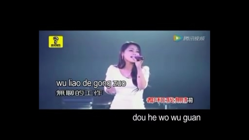 Mei you ni pei ban zhen hao gu tan live KTV new meng ran w pinyin mpeg1video x26
