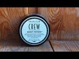 Пудра для волос American Crew #homelike, #бритьё, #dejavu, #homelikeshaving