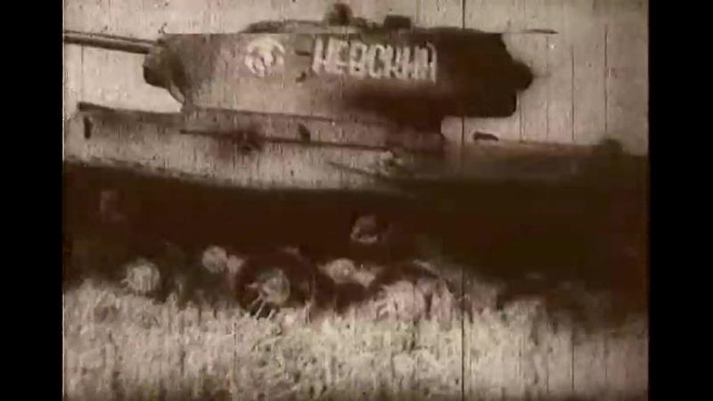 Курская дуга Наше лето ЛИВНЫ Документальное кино