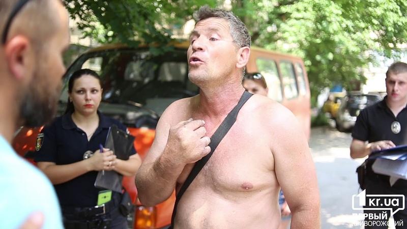 Новости: в Кривом Роге мужчина ездил с запрещенной символикой по городу (18)