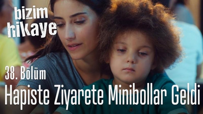 Filiz'i ziyarete Minibollar geldi - Bizim Hikaye 38. Bölüm (Yeni Sezon)