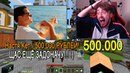 ЭДИСОНУ ЗАДОНАТИЛИ 500.000 РУБЛЕЙ НА СТРИМЕ! САМЫЙ СУМАСШЕДШИЙ ДОНАТ НА СТРИМЕ МАЙНКРАФТЕРА