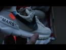 Nike Craft Mars Yard x Tom Sachs