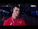 Интервью с Романом Власовым, чемпионом Европы 2018 по греко-римской борьбе (до 77 кг)  и Виктором Кузнецовым