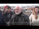 37 тысяч жыхароў Берасьця пратэстуюць супраць будаўніцтва новага заводу
