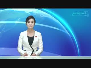 《판문점선언의 국회비준에 동의하라》 -남조선의 시민사회단체들이 요구- 외 1건