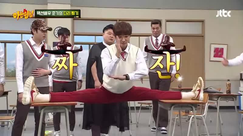 1 [명장면 재연] 짜잔! 준기(Lee joongi)의 다리가 찢어졌습니다 아는 형님(Knowing bros) 150회