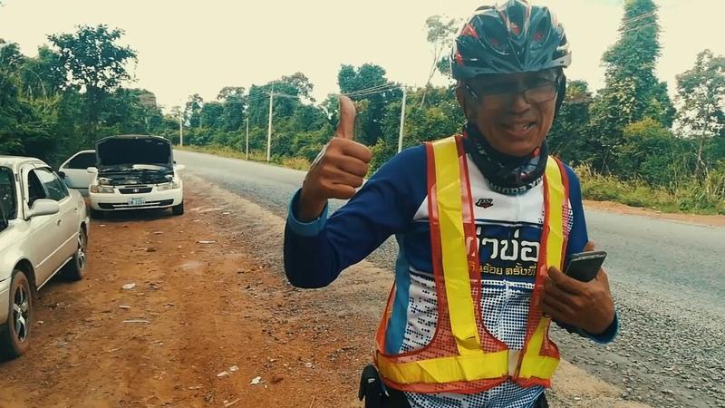 ЮВАзия - MIX. Гудбай, Камбоджия!