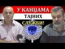 Nisam hteo da pucam na časnog Srbina Dejan Plavšić i Saša Lukovac heroji Srbije Autoritet