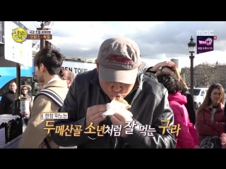 On The Border 180504 Episode 5