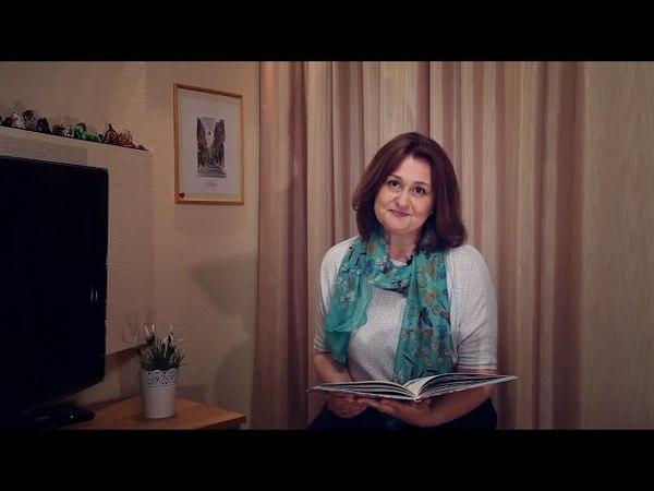 Наталья Герасимова читает сказку Ш. Перро «Золушка» для Дианы и Виктории