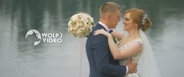 Павел Кристина | Wedding highlights (2018.07.21)